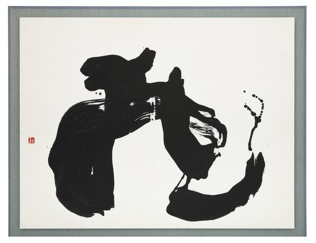 , 'Ho/Idaku (Embrace),' 1975, Erik Thomsen