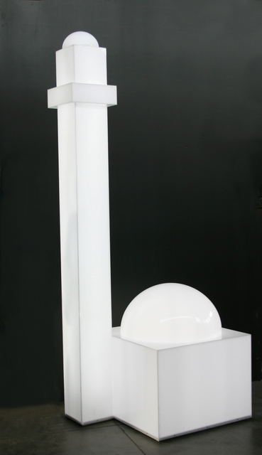 , 'Light Minaret,' 2016, Hafez Gallery