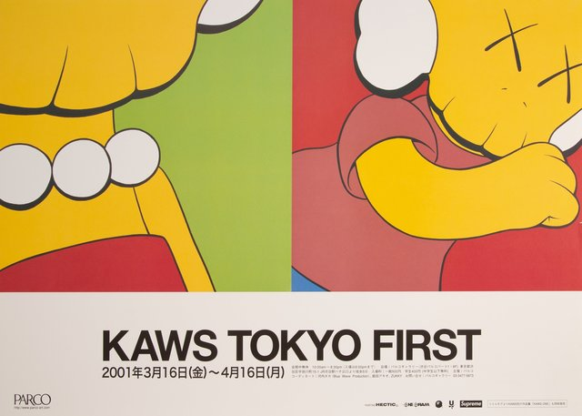 KAWS, 'Tokyo First, exhibition poster', 2001, Posters, Offset lithograph in colors on board, Heritage Auctions