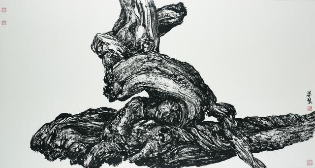 Wang Mansheng 王满晟, 'Ancient Vine Grass Script / 'Up' 古藤草書勢「上」', 2018, Painting, Ink on rice paper, Rasti Chinese Art
