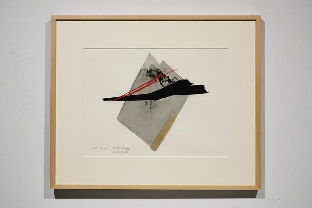 , 'Anthology,' 2004, SEIZAN Gallery
