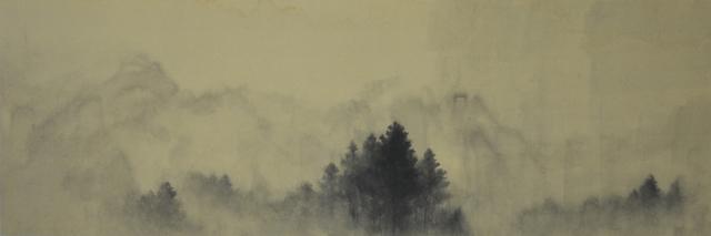 , 'Landscape of Sukawa area,' 2015, Kamiya Art