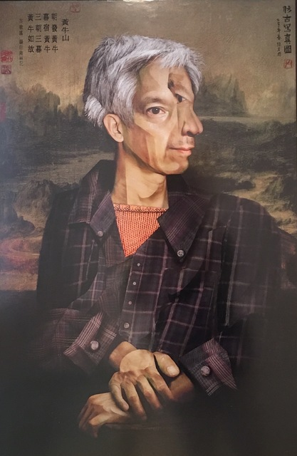 Zhang Hongtu, 'Self-Portrait in the Style of the Old Masters', 2001 -2017, Baahng Gallery