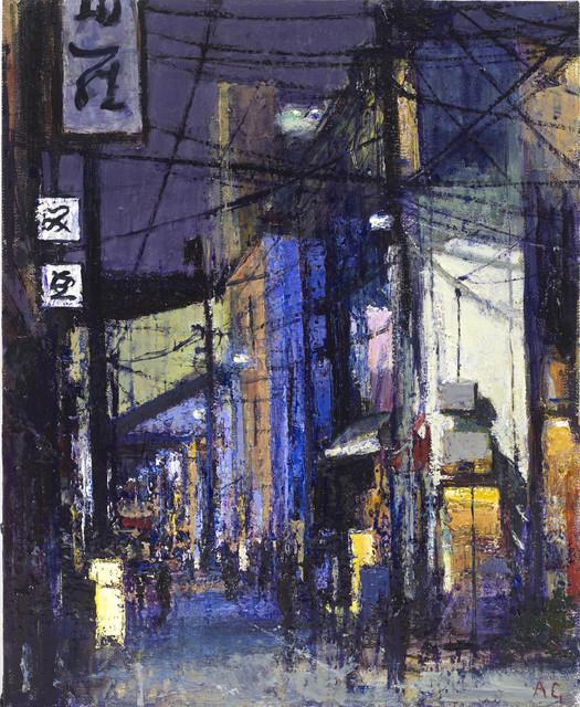 , 'Street in Asakusabashi,' 2015, John Martin Gallery