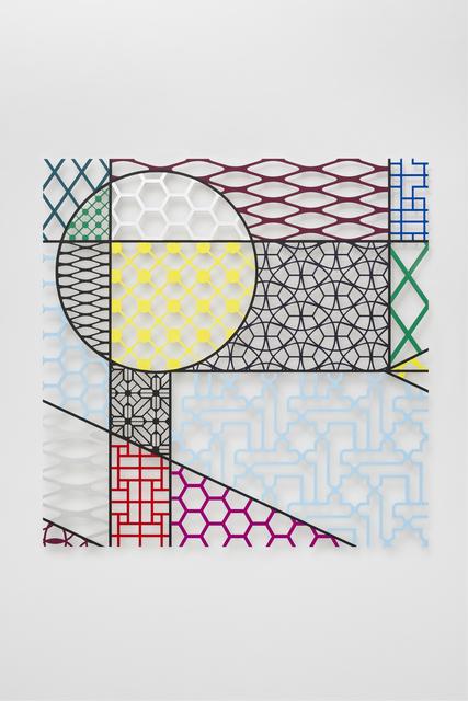 , 'Pattern Kinship II,' 2017, Wentrup