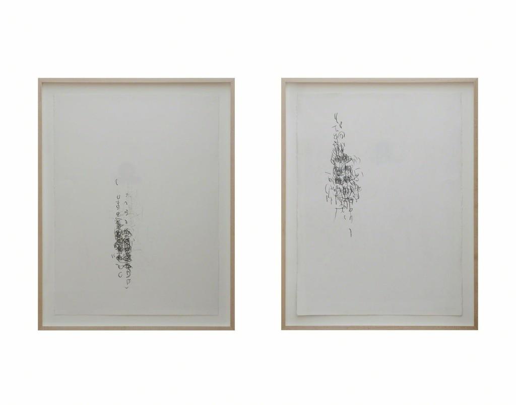 Untitled I and Untitled II (Nov. & Dec. 1997)