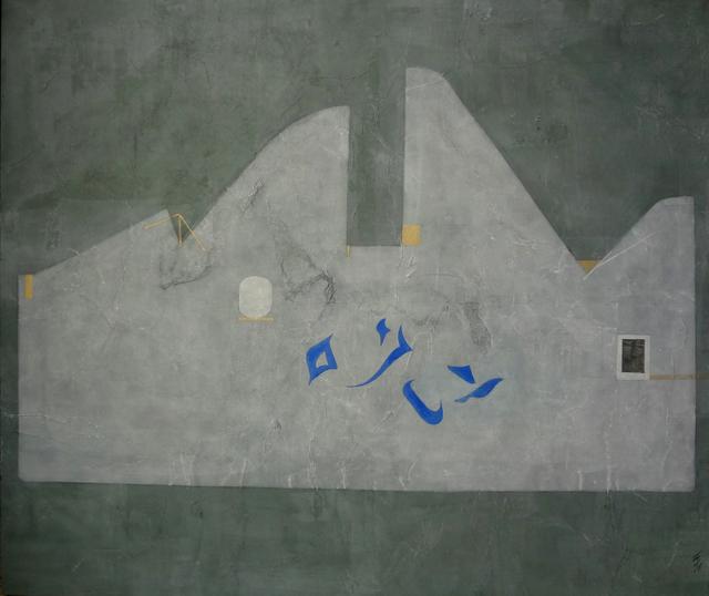 , 'Nocturne - II,' 2016, Gallery Espace