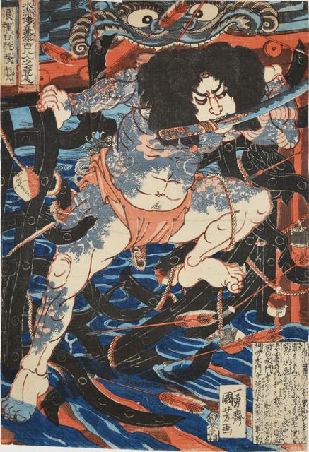 , 'Rori Hakucho Chojun,' ca. 1828, Ronin Gallery