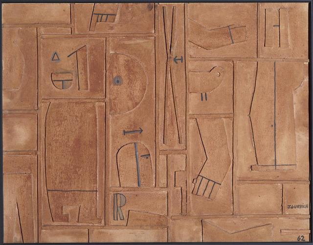 , 'Untitled Relief,' 1962, Cecilia de Torres, Ltd.