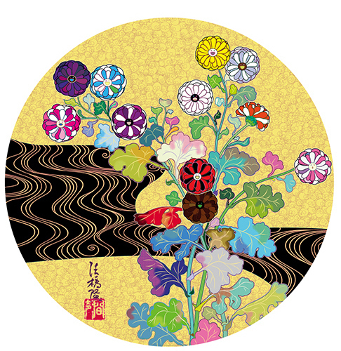 Takashi Murakami, 'The Golden Age: Korin - Kansei', 2020, Print, Offset print, Vogtle Contemporary