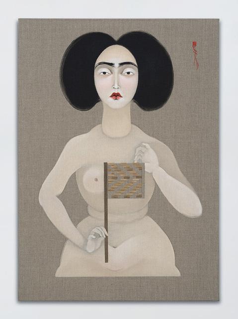 , 'Mahaffa 1,' 2017, Jack Shainman Gallery