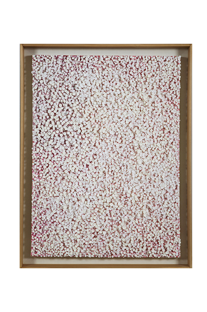 , 'Cosmic fog,' 2014, Opera Gallery