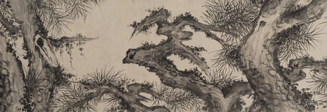 , 'Pine Trees after Xia Chang (detail),' 1676, Art Museum of the Chinese University of Hong Kong