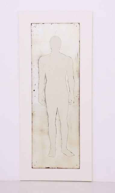 , 'Incomplete Mirror #4,' 1991-1996, Yavuz Gallery