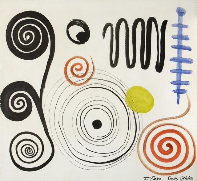 , 'Untitled ,' 1945, Omer Tiroche Gallery