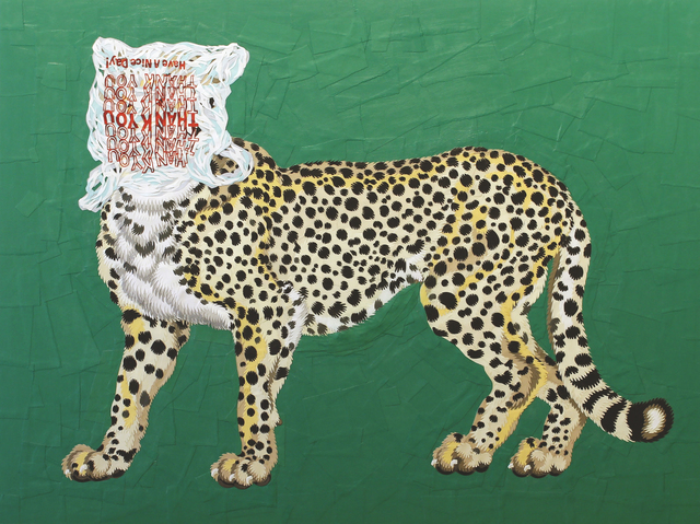 , 'Baghead Cheetah,' 2017, Art Attack SF