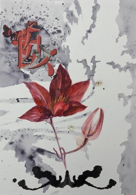 , 'Red Lotus,' 2015, Ghostprint Gallery