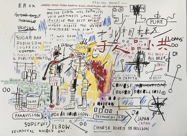 Jean-Michel Basquiat, 'Boxer Rebellion', 1982-2018, Print, Screenprint on Rives BFK Paper, Fine Art Mia