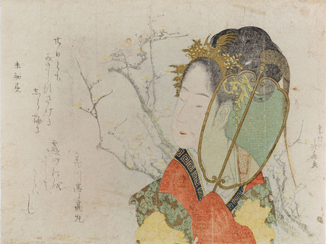 , 'White Plum Blossoms,' 1799, Ronin Gallery
