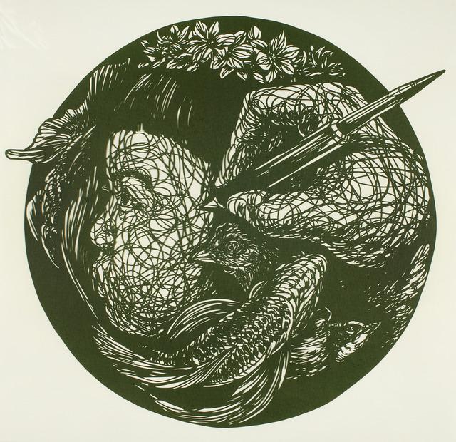 , 'Ki ri ga 2,' 2012, Micheko Galerie