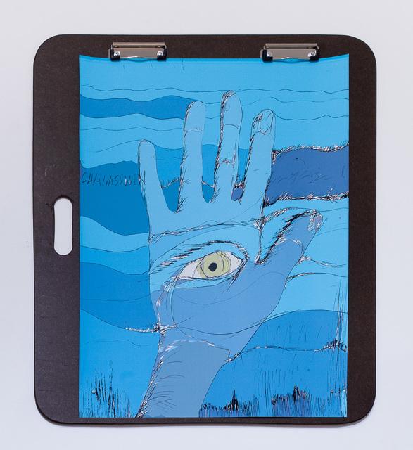 , 'Portable Memoria in Rising Seas Series (Hand Eye)  ,' 2025, Emerson Dorsch