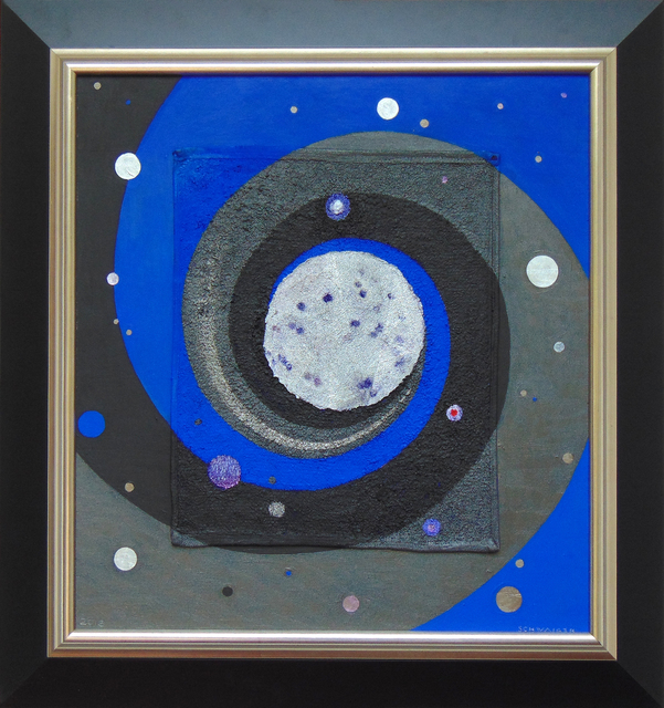 , 'Planet of Zed,' 2016, Bruno David Gallery & Bruno David Projects