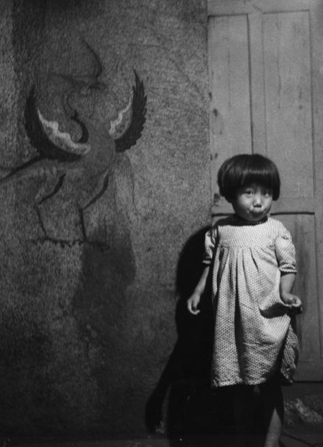 , 'Koreans, Untitled #18,' 1957, Peter Blum Gallery