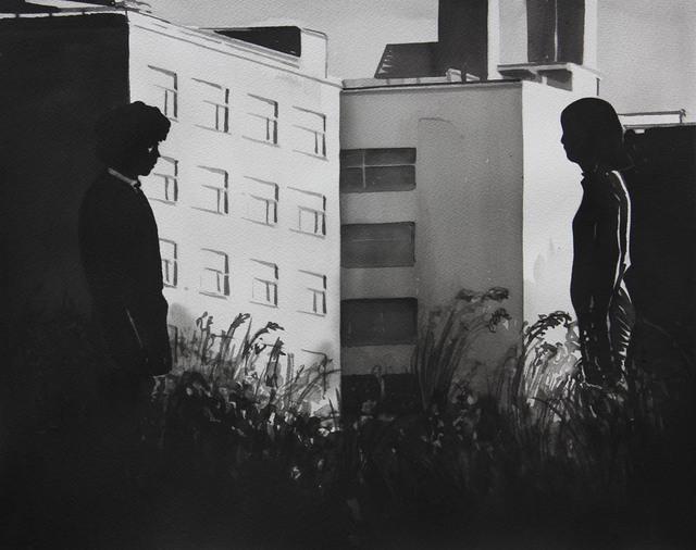 , 'Il est mort après la guerre, Nagisa Oshima (The Man Who Left His Will on Film, 1970),' 2016, Galerie Les filles du calvaire
