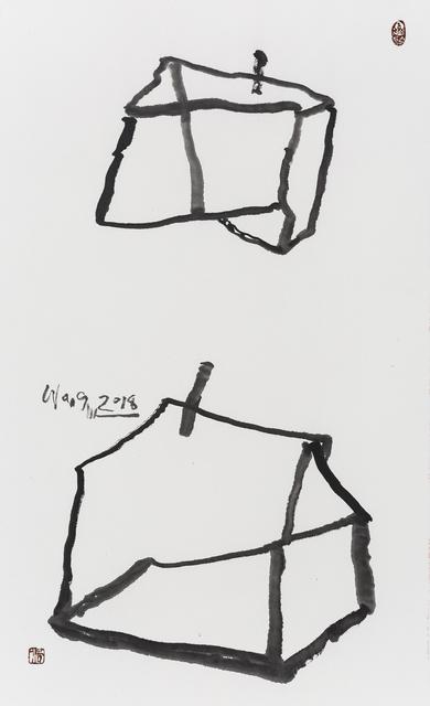 , 'No.8,' 2018, Chambers Fine Art