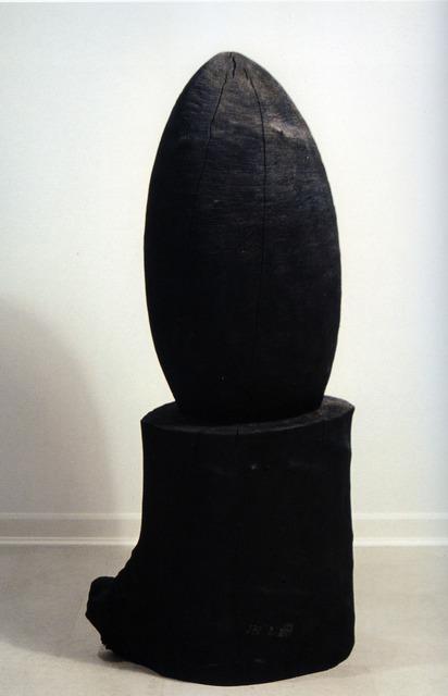 , 'Black Egg and Stump,' 2004, Annely Juda Fine Art