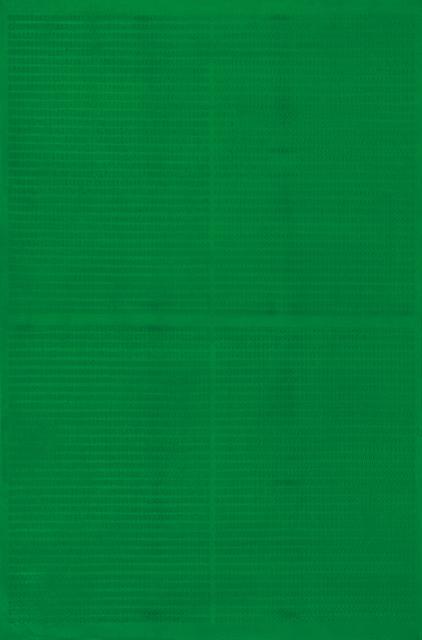 , 'Inside, Outside,' 1983-1985, Gallery Hyundai