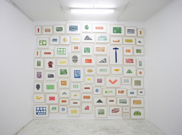, 'Lecciones de Pintura,' 2015, Max Estrella