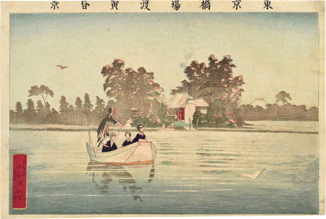 , 'Evening View of Hashiba in Tokyo ,' ca. 1876, Scholten Japanese Art