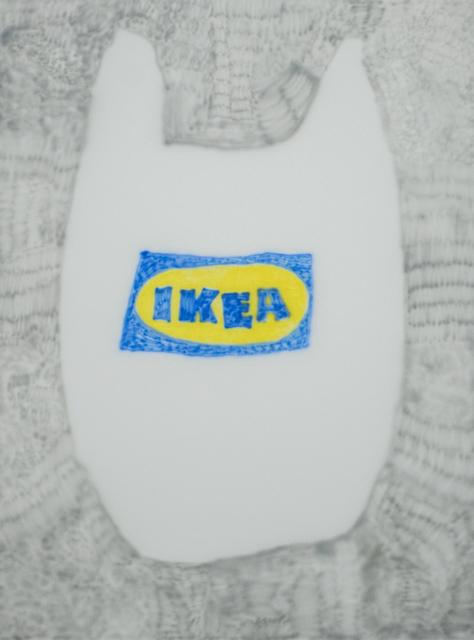 , 'IKEA bag,' 2017, Ruttkowski;68