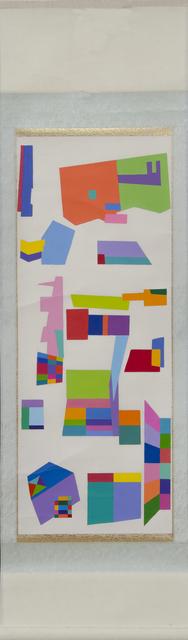 , 'Scroll #8,' 2006-2017, Lora Schlesinger Gallery