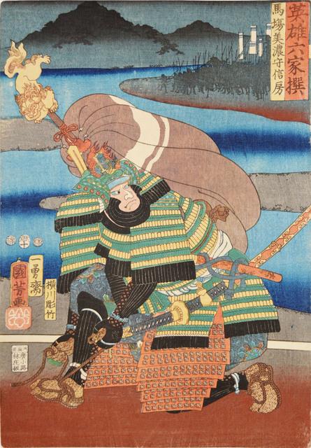 , 'Baba Mino-no-kami Nobufusa,' 1853, Ronin Gallery