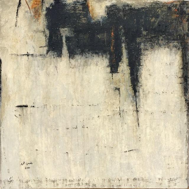 , 'Untitled ,' 2010, Art Select