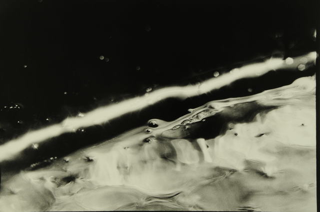 , 'Flying Frying Pan 46,' 1981, MIYAKO YOSHINAGA