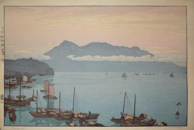 , 'Rozan,' 1939, Ronin Gallery