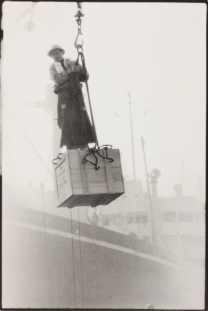 , 'Crane, Kobe (Kobe Dockers Series),' 1965, MIYAKO YOSHINAGA
