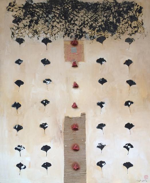 , 'Wandering Souls-I,' 2007, Art Vietnam Gallery
