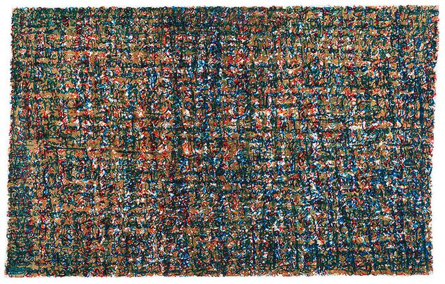 , 'Detachment (Détachement) ,' 2017, Modernism Inc.