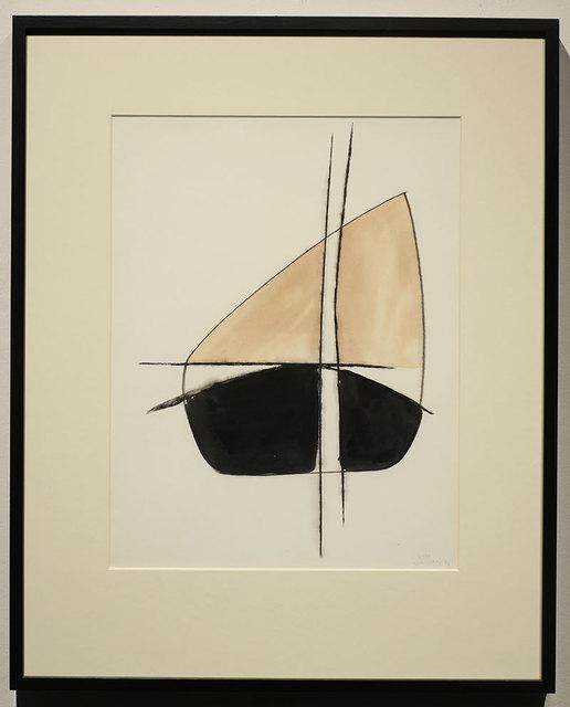 Gopi Gajwani, 'Floating Forms - II', 1982, Exhibit 320