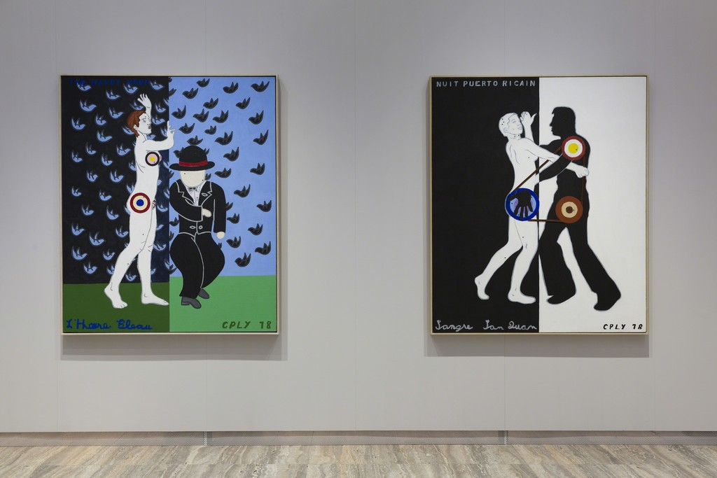 """William N. Copley"" View of the exhibition 20 October 2016 – 8 January 2017. Left: William N. Copley, The Happy Hour, 1978. Right: William N. Copley, Nuit Puerto Ricain, 1978. Fondazione Prada, Milan. Photo Roberto Marossi. Courtesy Fondazione Prada"