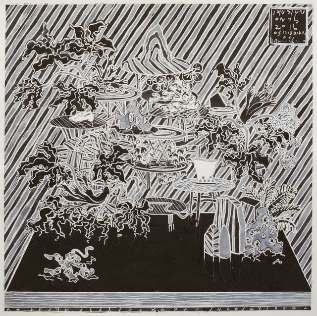 , 'nakakiyono,' 2016, Ota Fine Arts