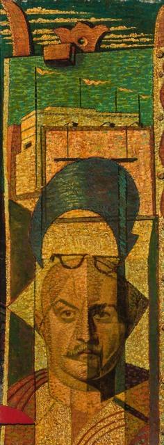 Francis Criss, 'Self Portrait', Doyle