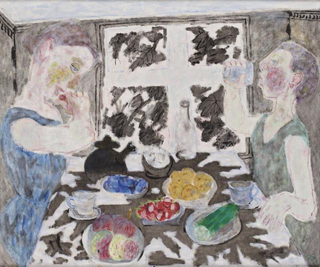 , 'Skugga på matbordet,' 1941-1943, CFHILL