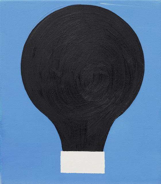 , 'Clyster,' 2014, Svit