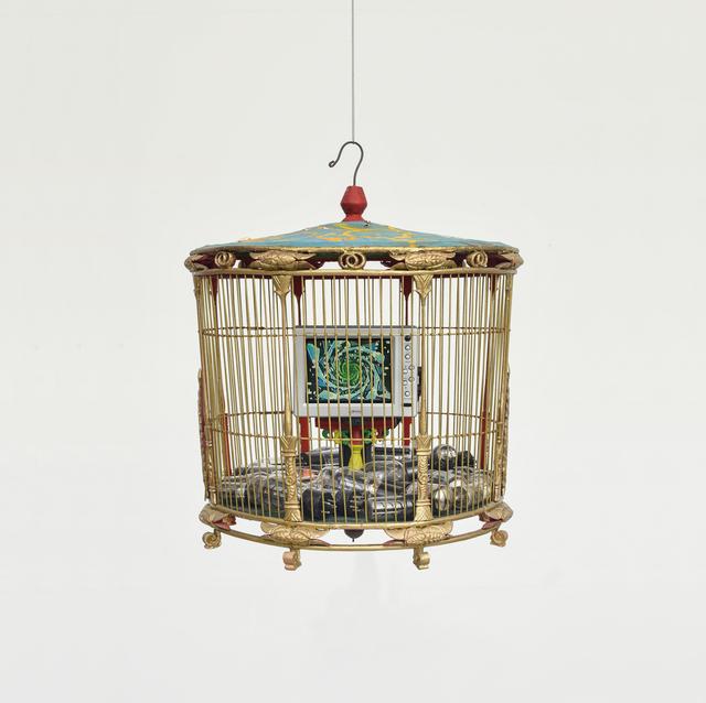 , 'Cage,' 1999, Gallery Hyundai