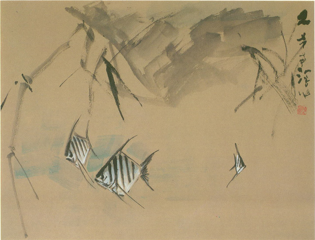 , 'Swimming Fishes,' 1985, Element Art Space